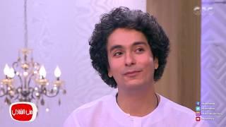 محمد محسن  | انا بحب الطبخ وبطبخ لهبة   تفتكروه  بيعرف يطبخ ايه ؟