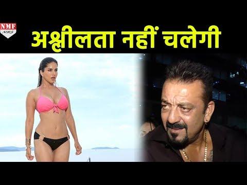 Xxx Mp4 Sunny Leone के काम पर Sanjay Dutt का सवाल 3gp Sex