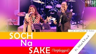 SOCH NA SAKE - Live in Concert - Dubai - ULFAT Unplugged ft. Abhijit Sen & Rupali Rakshit