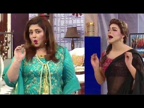 Rukhsar Stage Actress with Begum Jan | Sawa Teen