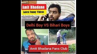 Amit Bhadana Fans Club,Delhi Boys VS Bihari Boys,Funny Video,Funny Drama