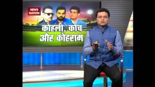 Stadium: COA puts Ravi Shastri Contract on hold as Team India