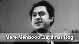 Mere Mehboob Qayamat Hogi - Superhit Evergreen Classic Hindi Song - Kishore Kumar - Mr.X In Bombay