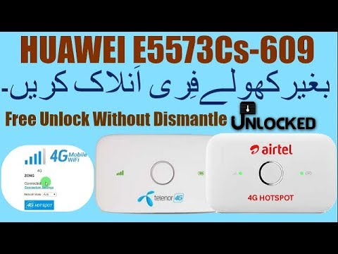 Xxx Mp4 How To Huawei E5573Cs 609 Unlock Without Dismantle Free 3gp Sex