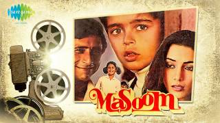 Lakdi Ki Kathi - Vanita Mishra - Gauri Bapat - Gurpreet Kaur - Masoom [1983]