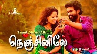 New Tamil Video Album Song 2018 | NENJINILE
