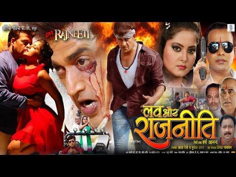 Bhojpuri Hit Original Print Full Movie FullHD HD