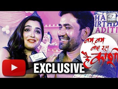 Xxx Mp4 Dinesh Lal Yadav Amrapali Dubey S EXCLUSIVE Interview Lehren Bhojpuri 3gp Sex