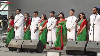 Joy Bangla Concert 2017