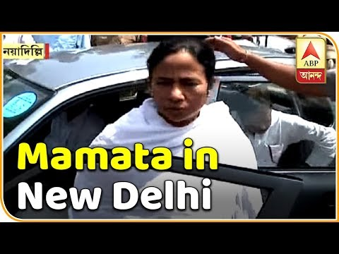Xxx Mp4 Mamata Banerjee Had A Busy Schedule In New Delhi On Monday 3gp Sex