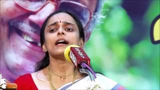 Sopanasangeetham by Deepa Palanad