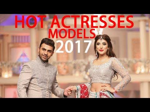 Top 10 most beautiful Pakistani Actresses-Models 2017 | Pakistani Actresses | Pakistani Models