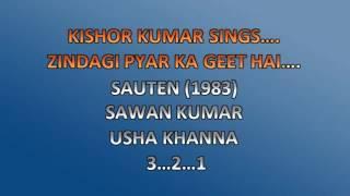 Zindagi Pyar ka Geet hai Karaoke