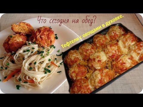Рецепт котлет из куриного фарша в духовке пошагово с картофелем