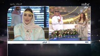 #حياك_ياعيد..  سامي جميل ينقل أجواء العيد من عروس البحر الأحمر جدة