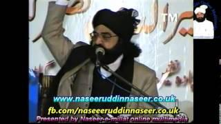 Bait Al Falsafa E Bait (Eid Gah Suhawa) Pir Syed Naseeruddin naseer R.A - Episode 98 Part 3 of 3