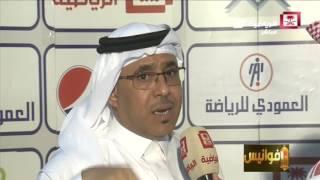 لقاء الإعلامي مساعد العمري وحديثه حول دورة البنك الأهلي الرمضانية #فوانيس