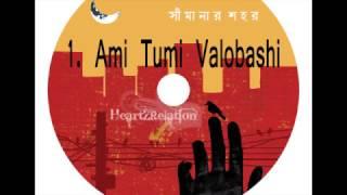 HeartzRelation Band - Ami tumi Valobashi (official audio)