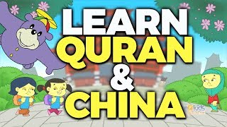 Learn Quran with Zaky & Friends PART 2 - China - (Preview)