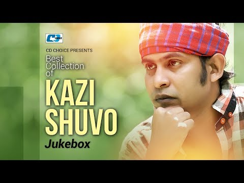 Xxx Mp4 Best Collection Of KAZI SHUVO Vol 2 Super Hits Album Audio Jukebox Bangla Song 3gp Sex