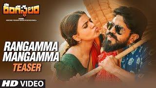 Rangamma Mangamma Video Teaser    Rangasthalam Songs    Ram Charan, Samantha, Devi Sri Prasad