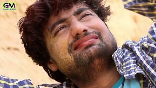 Bewafa Song || Laxman Sharma || New Song 2019 _ Love Song || बेवफा सनम