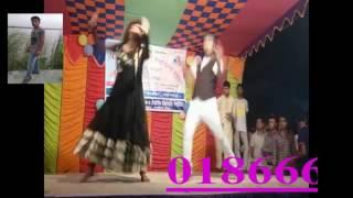Bangla Dance New Video 2017 MP4 HD720p YouTube