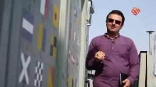 "Iran IRIB Documentary puzzle ""Jamaran destroyer"" constraction  ایران مستند پازل ناوشکن جماران"
