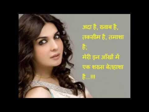 Pyaar Dosti WhatsApp shayari hd image