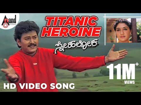 Xxx Mp4 Snehaloka Titanic Heroine Ramesh Aravind Ramkumar Anu Prabhakar Sonu Nigam Hamsalekha 3gp Sex