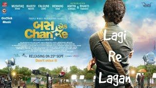 Aishwarya Majumdar, Javed Ali - Lagi Re Lagan | Bas Ek Chance | Full Video Song | Aditya Kapadia