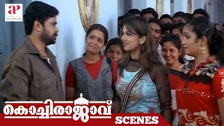 Malayalam Movie | Kochi Rajavu Malayalam Movie | Dileep Denies the Truth