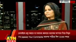 jana talks about the history and power of bangla blogging on ATN news young nite