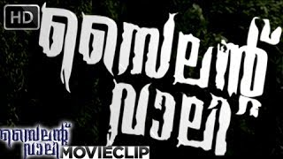 Silent Valley | Malayalam Movie 2012 | Malayalam Film