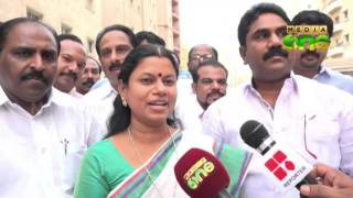 ROAD SHOW FOR UDF