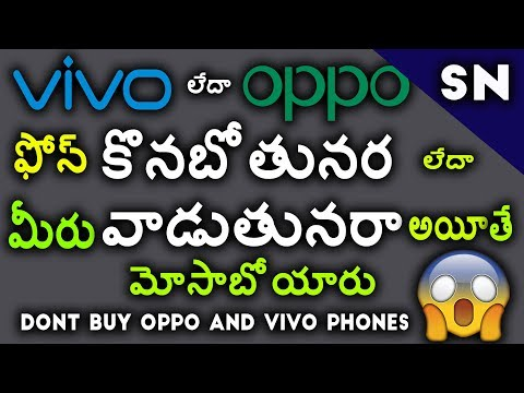 Why you should not Buy Oppo & Vivo Phones Reasons not to buy Oppo & Vivo Phones 2017