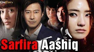 Sarfira Aashiq | Hollywood Dubbed Movie In Hindi | Jade Leling , Mark Cheng