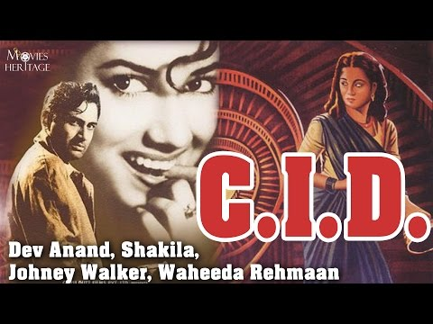 Xxx Mp4 CID 1956 Full Movie Dev Anand Shakila Waheeda Rehman Superhit Hindi Film Movies Heritage 3gp Sex