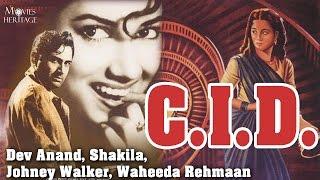 CID 1956 Full Movie | Dev Anand, Shakila, Waheeda Rehman | Superhit Hindi Film | Movies Heritage
