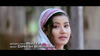 Axomor Suwali-By Rekeeb,Utpal Das & Amrita Gogoi   New Assamese Video Song 2017 HD.SJK