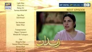 Zindaan Episode - 13 - ( Teaser ) - ARY Digital Drama