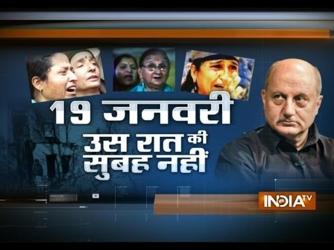 Xxx Mp4 Watch Special Show On Kashmiri Pandits With Anupam Kher India TV Exclusive 3gp Sex