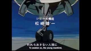 Original Macross Opening Song  - English Sub