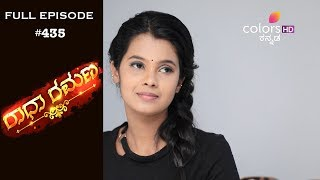Radha Ramana - 14th September 2018 - ರಾಧಾ ರಮಣ - Full Episode