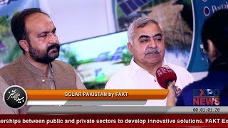 FRIENDS SOLAR SERVICES Lahore | SOLAR Agriculture Tube-well | Bio Gas for SALE | Expo News
