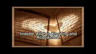 suratul luqman  31 full recited by abdul rahman al sudais .3gp
