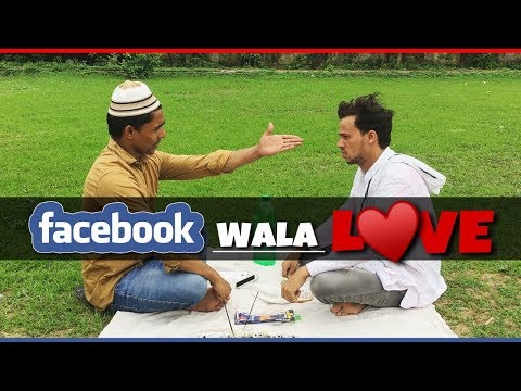 Xxx Mp4 Facebook Wala Love Round2Hell R2H 3gp Sex