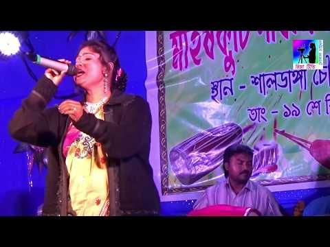 Xxx Mp4 Latika Adhikari All Best Song Bhawaiya Gaan Latika Adhikari 3gp Sex