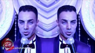 وليد الامير كليب متحورش اخراج ابراهيم الباشا 2017 حصريا على شعبيات