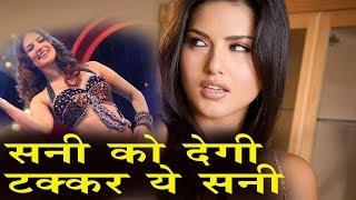 Sunny Leone को टक्कर देने आई Bihar की ये बाला, इंटरनेट पर मचाई धूम